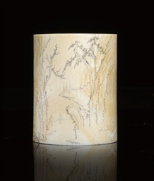 AN INCISED IVORY BRUSHPOT, LAT