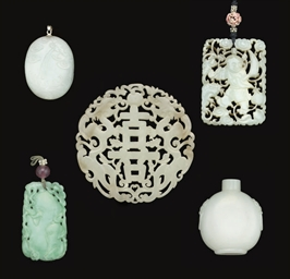 A GROUP OF JADE AND JADEITE PE