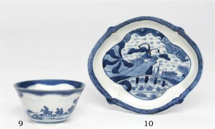 An Arita Teabowl