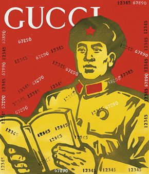 Figure 5: Wang Guangyi, Mass Criticism-Gucci, 2005, oil on canvas. Reproduced in ARTstor Slide Gallery.