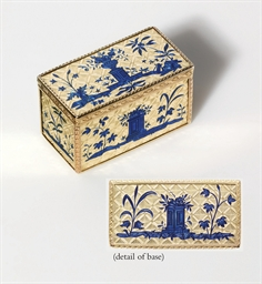 AN IMPORTANT LOUIS XV PARCEL-E