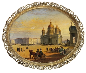 A cityscape of St. Petersburg