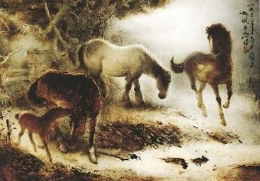 Keluarga Kuda (Family of horse