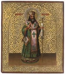 THEODOSIUS OF UGLICH, ARCHBISH