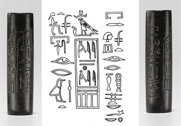 AN EGYPTIAN SERPENTINE CYLINDE
