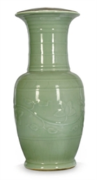 A CHINESE LAMPED BALUSTER VASE