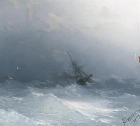 An American steamer in heavy s