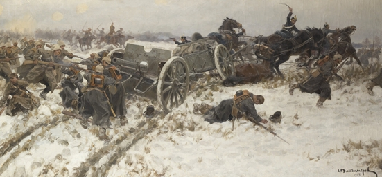 Military skirmish