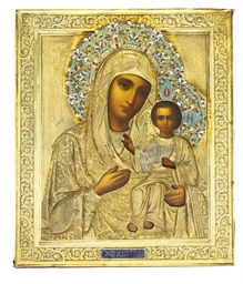 Icon depicting the Mother of G