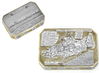 A niello parcel-gilt cartograp