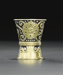A  silver-gilt and enamel vodk