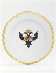 A German porcelain armorial di