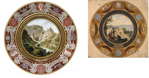 A SEVRES (HARD PASTE) SANG-DE-