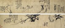 HUANG SHEN (1687-CIRCA 1768, ATTRIBUTED TO)