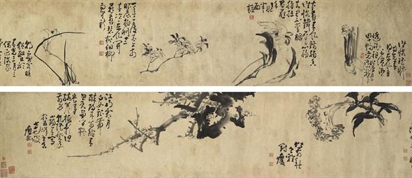 HUANG SHEN (1687-CIRCA 1768, A
