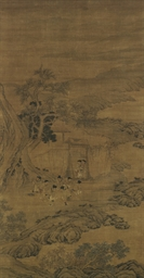 XIAO CHEN (17TH CENTURY)