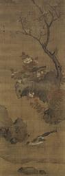 HAN XU (16TH-17TH CENTURY)