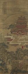 PENG NIAN (1505-1566)