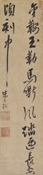 ZHU ZHIYU (1600-1682)