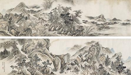 XU YUANTAI (1536-1617)