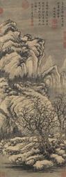 MA WAN (14TH CENTURY)