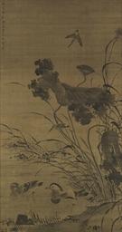 ZHOU QUAN (17TH CENTURY)