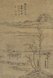 ZHA SHIBIAO (1615-1698)