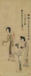 CHEN HONGSHOU (1598-1652)