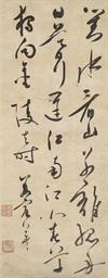 JIANG CHENYING (1628-1699)