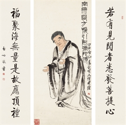 QI BAISHI (1863-1957) AND QI G