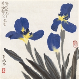 XIAO SHUFANG (1911-2005)