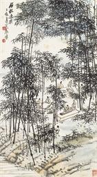 WANG ZHEN (1867-1938)