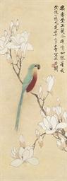 YU FEIAN (1888-1959)