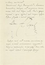 CHEKHOV, Anton (1860-1904). Autograph letter signed ('A. Chekhov') to Anna Mikhailovna Evreinova, n.p., 8 February [1889], asking for the proofs of Ivanov to be sent 'as quickly as possible, and not less than in triplicate ... In the coming Lent a great dramatist will become a humble story writer and will begin writing a novelette for the Sev. Vestnik ... I shall write to you again about Ivanov. I will try to prevent the play from boring any one except myself', 2½ pages, 8vo, on a bifolium, three lines in another hand to last page.