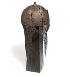 A PERSIAN  KULAH-KHUD