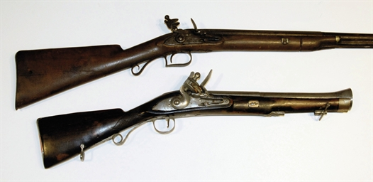 A COMPOSITE FLINTLOCK BLUNDERB