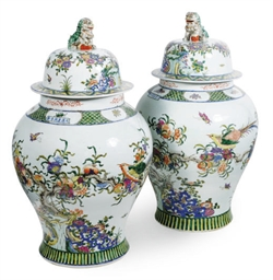 A PAIR OF LARGE CHINESE PORCEL