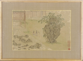 TWO CHINESE SCROLL FRAGMENTS P