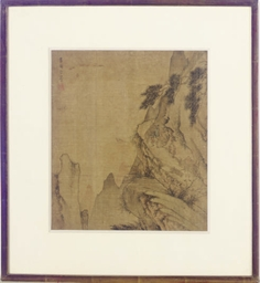 TWO FRAMED CHINESE LANDSCAPE P