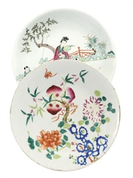A GROUP OF FOUR CHINESE ENAMEL