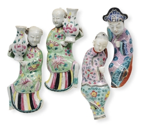 A SET OF FOUR CHINESE PORCELAI