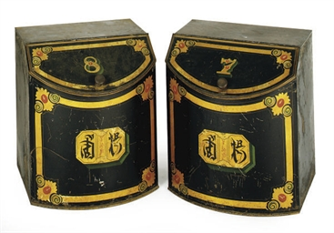 TWO BLACK AND GILT-DECORATED T