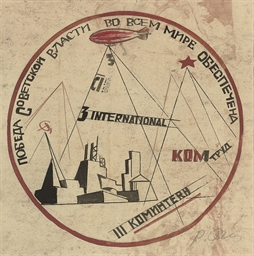 Design for propaganda plate -