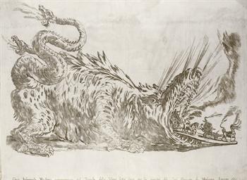 MODENA 1660 -- GRAZIANI, G. Il