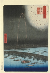RYOGOKU TOKYO 1858 -- [PRINT].