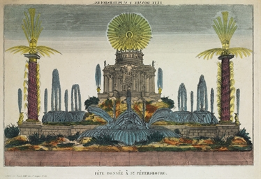 ST. PETERSBURG 1741-49 -- [PRI
