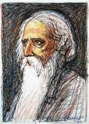 Untitled (Rabindranath Tagore)