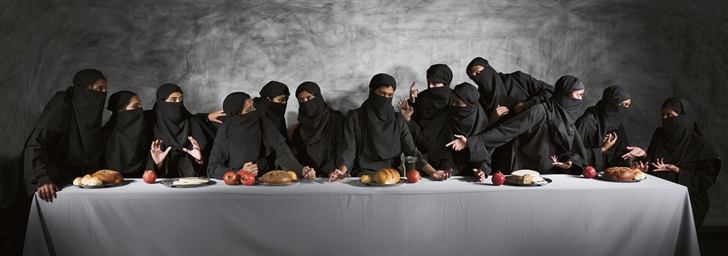 Last Supper - Gaza
