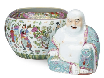 A GROUP OF CHINESE PORCELAIN V