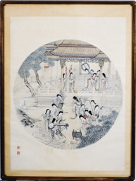 A FRAMED CHINESE TONDO PAINTIN